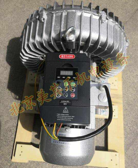 变频式高压风机(定制)